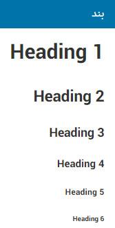 در طراحی سایت از تگ هدینگ چگونه استفاده کنیم ؟